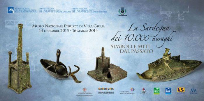 Musei: Roma, l'Etrusco di Valle Giulia aperto a Natale e Capodanno