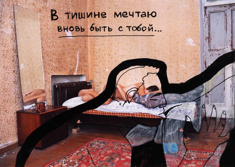 © Sergey Melnitchenko