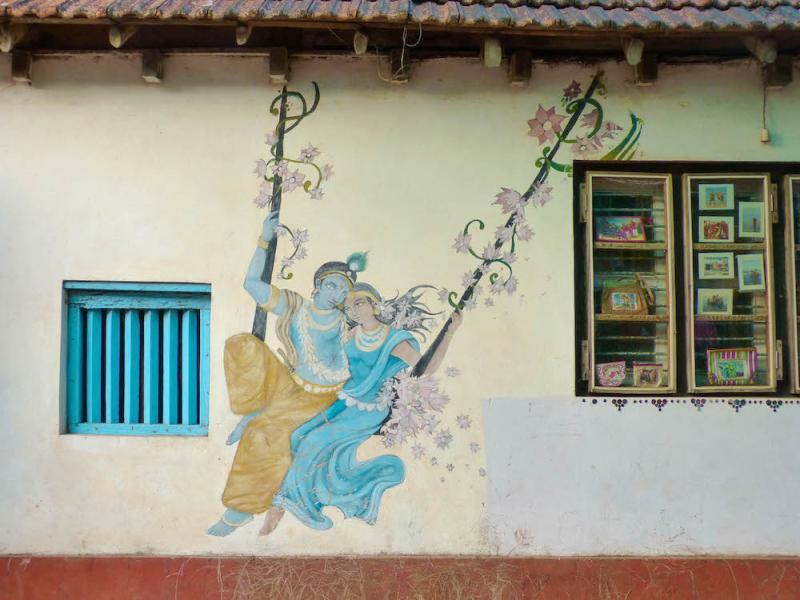 © Apoorva Prabhakar